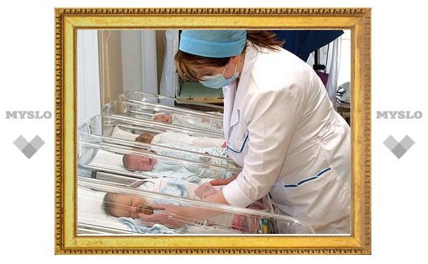 Тула на седьмом месте по рождаемости в России