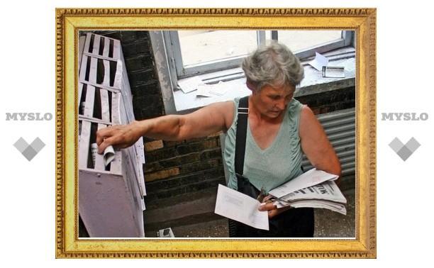 Тульская почта будет доставлять подписку бесплатно