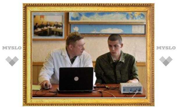 Тульских армейских офицеров протестируют психологи