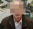 Туляк хотел убить из арбалета судью и прокурора: дело передано в суд