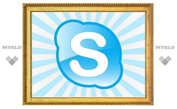Microsoft задумалась о передаче ФСБ шифровального алгоритма Skype