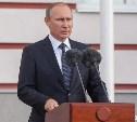 Туляки: Владимир Путин – сильный лидер