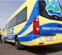 Туроператор Tez Tour сократил зимнюю туристическую программу