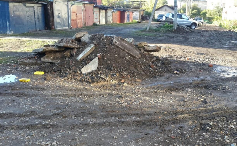 В Ясногорске коммунальщики загнали жителей в «грязевой плен»