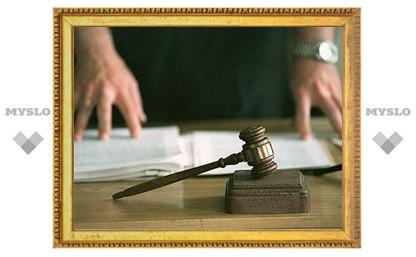 В Туле осудили женщину за хранение героина в особо крупном размере