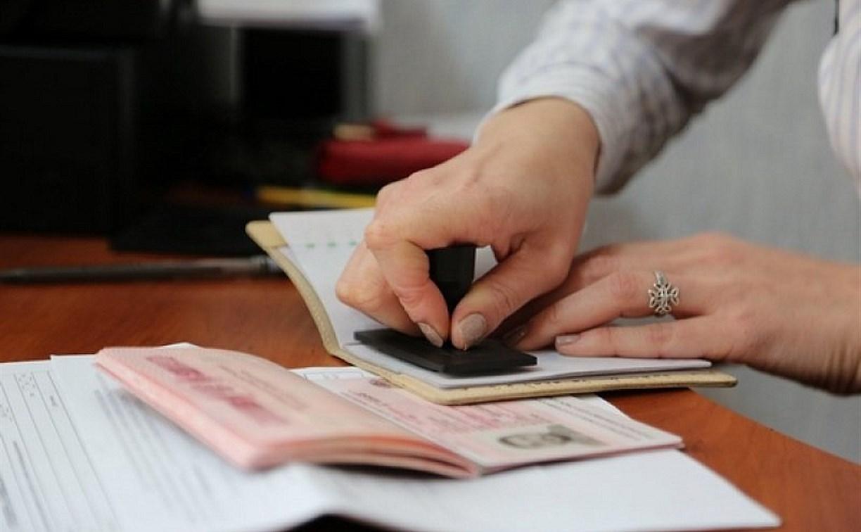В Туле за попытку прописать нелегала пенсионер отправится на обязательные работы