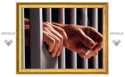 В Туле осудили хозяина наркопритона