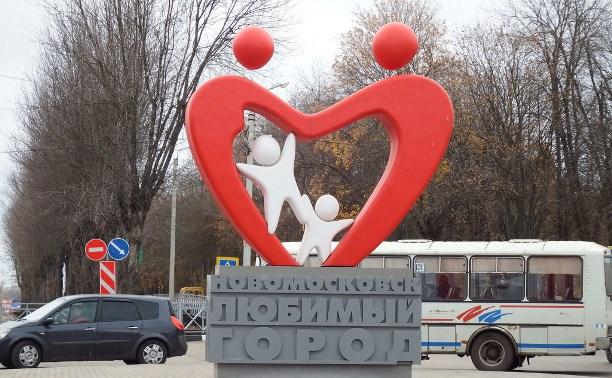 Новомосковск назван одним из самых недружелюбных городов России