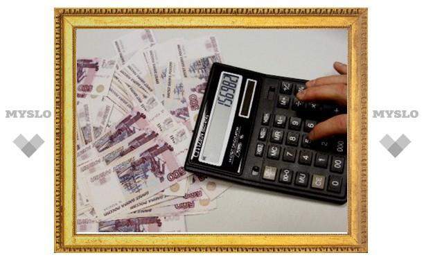 Страховые взносы для тульских предпринимателей вырастут в два раза