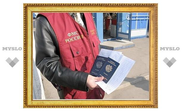 УФМС депортировало лицо, сменившее паспорт ради Тульской области