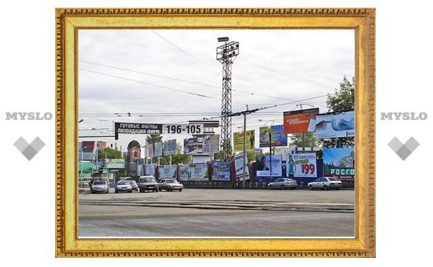 В Туле незаконно размещают рекламу