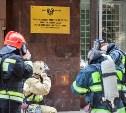 Эвакуация здания тульского УМВД: репортаж с учений
