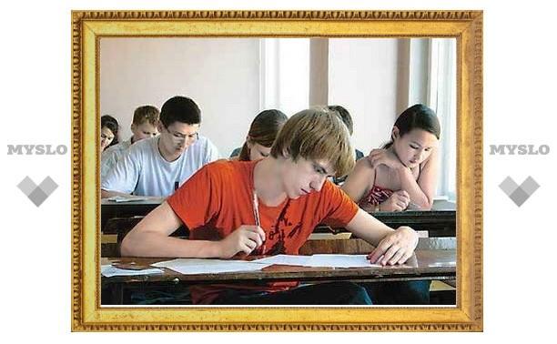 Вузы страны вернулись к прежнему списку вступительных экзаменов