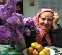 Прокуратура Тульской области просит оберегать одиноких пенсионеров
