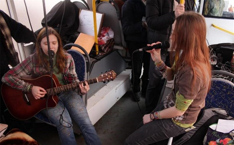 Творческий троллейбус «Субботняя улитка» снова радует туляков