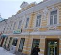 В центре Тулы пройдет акция «Очередь в музей»