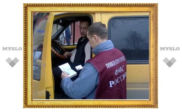 Тульское УФМС оштрафовало 46 водителей-нелегалов