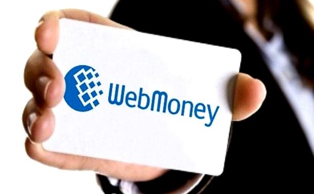 В России могут ограничить работу PayPal и Webmoney