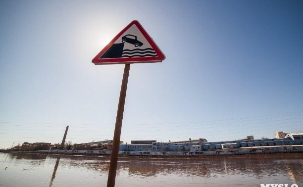 Паводок в Тульской области идёт на спад