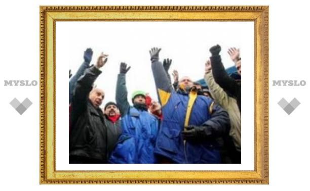 В Щекине прошла забастовка рабочих