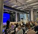 «Ростелеком» обеспечил высокоскоростным интернетом обучающий семинар для госслужащих