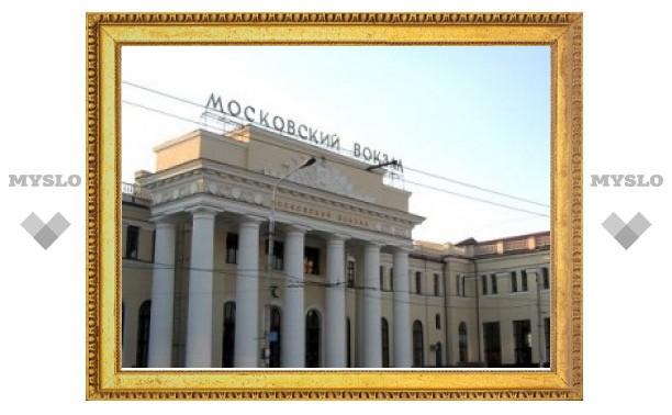 Московский вокзал в Туле оборудуют металлоискателями