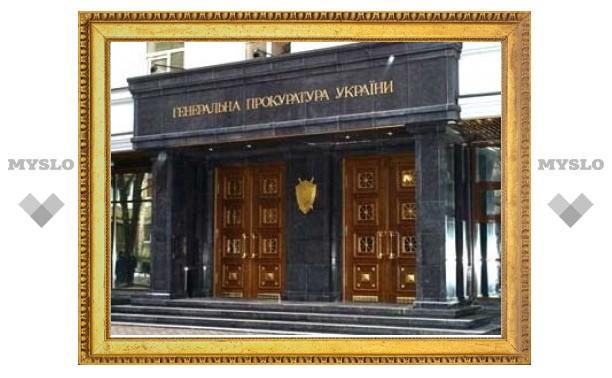 Замгенпрокурора Украины уволили из-за позиции по Голодомору