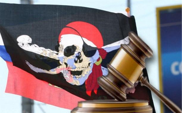 Сити-кафе «Беверли Хиллз» оштрафовали за пиратскую музыку