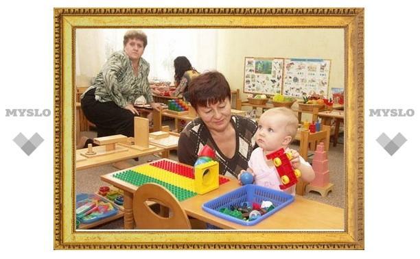 В тульском детском саду открылась дополнительная группа