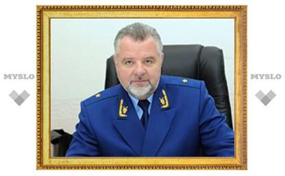 Первого заместителя прокурора Подмосковья отстранили от работы