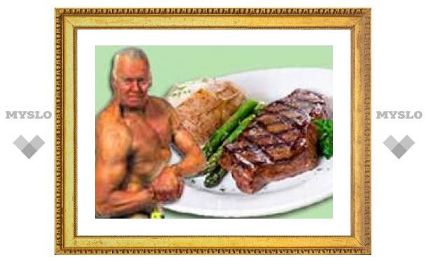 Белковая пища укрепляет мышцы стариков