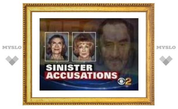 Старушки-cерийные убийцы получили $22 миллиона долларов по страховкам своих жертв