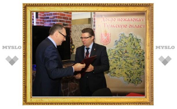В Москве дан старт развитию туризма в Тульской области