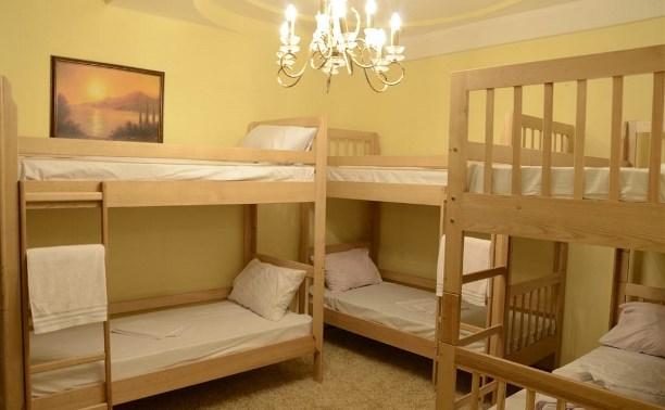 Госдума одобрила жесткий запрет хостелов в жилых помещениях