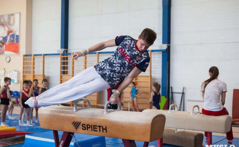 Тульские спортсмены привезли награды с чемпионата России по спортивной гимнастике