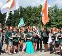 Тульские студенты отправятся в Челябинск на Всероссийский слет студенческих отрядов