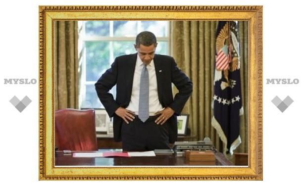 Барак Обама ушел в отпуск