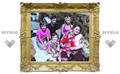 Кто поможет семье погасить долги?