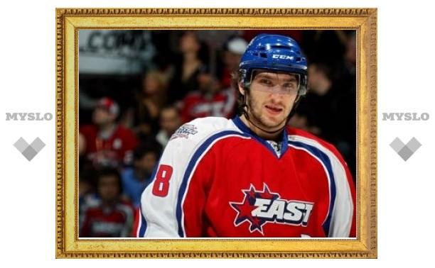 Овечкин снова признан самым ценным игроком НХЛ