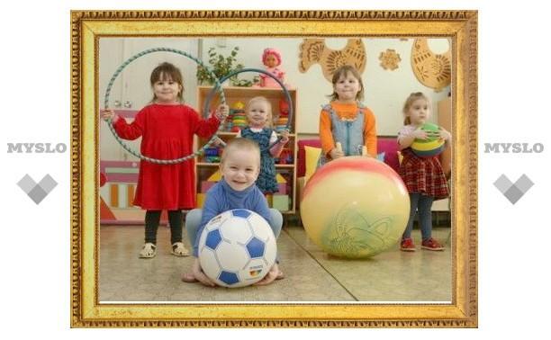 В Туле появится восемь детских садов