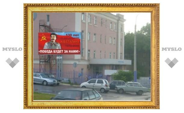 КПРФ посоветовала воронежским властям убрать плакаты с Путиным