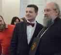 Анатолий Вассерман прочел лекцию для тульских студентов
