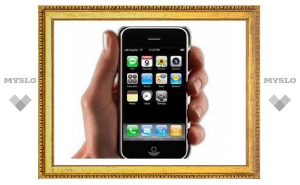 Цена iPhone 3G в США опустилась до 99 долларов