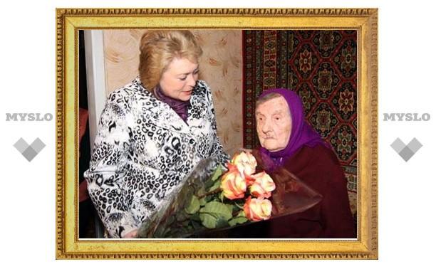 Жительнице Новомосковска исполнилось 105 лет