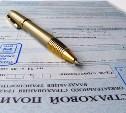 С 1 июля в России можно будет купить полис ОСАГО через интернет