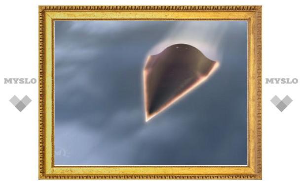 США испытали гиперзвуковую бомбу