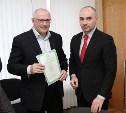 Правительство Тульской области вручило первые 14 лицензий управляющим компаниям