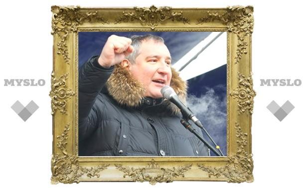 Вице-премьер России Дмитрий Рогозин: Груздев попросил... я и приехал!