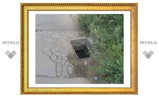 Ул. Бондаренко в Туле - враг не пройдет!