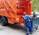 В Туле появится единый региональный мусорный оператор